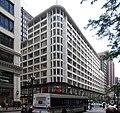 Carson, Pirie, Scott and Company Building (Sullivan Center), Chicago, Illinois (9179422705).jpg