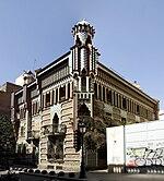 Casa Vicens (Barcelona) - 3.jpg