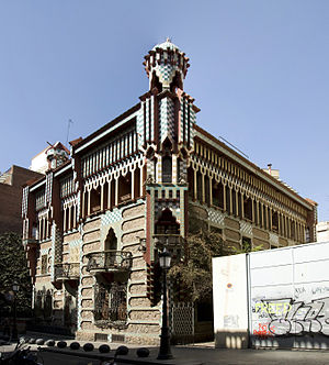 1880 in architecture - Casa Vicens, Barcelona - Gaudí's first significant work