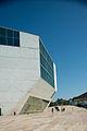 Casa da Música. (6085720367).jpg