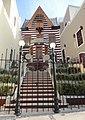Casa de las Brujas, Guanajuato Capital, Guanajuato - Rejas.jpg