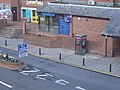 Castlegate car park entrance - geograph.org.uk - 741408.jpg
