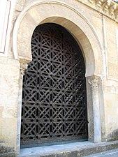 Celosía - Mezquita de Córdoba.jpg