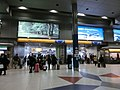 Central Japan International Airport Station interior 01.JPG