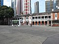 Central Police Station Open space area 201012.JPG