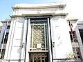 Central branch of Sepah Bank.JPG