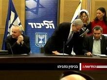 Dosiero: Kanalo 2 - Benjamin Netanyahu.webm