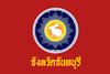 Chanthaburi Flag.png