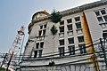 Chartered Bank - panoramio.jpg