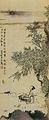 Chen Hongshou - Landscape with a solitary woman figure.jpg