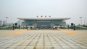 Chengdu East Railway Station 2011-05-08.jpg