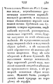 Chern-severgin-1807.png