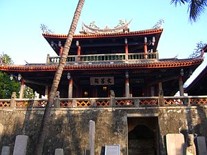 Hsu Tain-tsair - Under the Hsu administration, the Chihkan Tower became the first smoke-free historical site in Taiwan