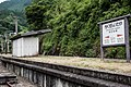 Chikuzen-Iwaya (34853956054).jpg