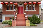 Chinese Consolidated Benevolent Association and Chinese Public School, Fisgard St, Victoria, British Columbia, Canada 008.jpg