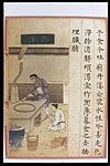 Chinese Materia Dietetica, Ming; Boiling water Wellcome L0039360.jpg