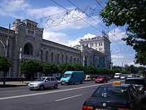 Chisinau City hall.jpg