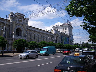 Chișinău City Hall - Chişinău City Hall in 2009