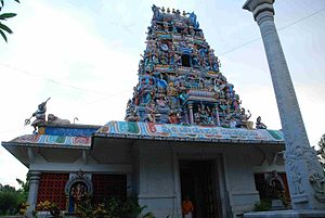 Chowdeshwari Temple - Image: Chowdeshwari Temple Entrance
