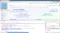 Chromium 46 mostrando Wikipedia en español y Chromium Inspector, en Debian GNU-Linux.png