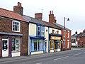 Church Street, Spilsby - geograph.org.uk - 697383.jpg