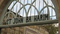 Church of Saint John the Baptist, Ein Karem, Jerusalem 39.jpg