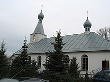 Church of St. Georg Smilaviczy Bielarus.jpg