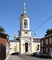 Church of the Nativity of John the Baptist in Presnya 04.jpg