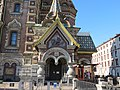 Church of the Savior on Spilled Blood, St.-Petersberg, Russia (17).JPG