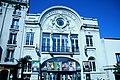 Cinéma Royal Palace.jpg