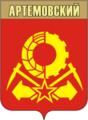 Coat of Arms of Artyomovsky (Sverdlovsk oblast) (1967).png