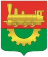 Coat of arms of Baranaviči