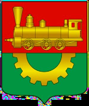 Nowogródek Voivodeship (1919–1939) - Image: Coat of Arms of Baranavičy, Belarus