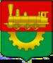 Coat of Arms of Baranavičy, Belarus.png