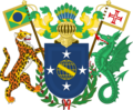 Coat of Arms of Kingdom of Brazil (1824-1840?).png