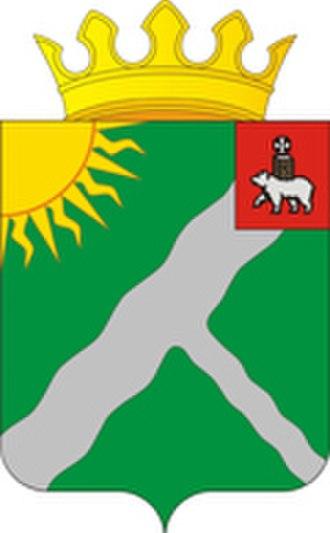 Kishertsky District - Image: Coat of Arms of Kishertsky rayon (Perm krai) (2009)