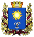 Coat of Arms of Kislovodsk (2012).png