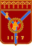 Coat of Arms of Kolomna (Moscow oblast) (1980).jpg