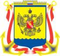 Coat of Arms of Novorossiysk (Krasnodar kray).png