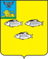 Coat of Arms of Novy Oskol (Belgorod oblsat).png