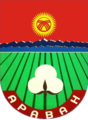 Coat of arms of Aravan district.png