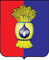 Coat of arms of Ipatovsky rayon (Stavropol krai).jpg