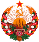 Coat of arms of Turkmen SSR.png