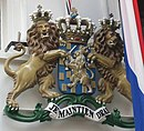 Coat of arms of the Netherlands 1815 -1907.JPG