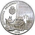 Coin of Ukraine Academia ostr R.jpg