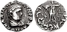 Coin of Zoilos II Soter.jpg