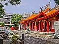 Confucian Shrine - panoramio (14).jpg