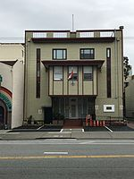 Consulate General of India in San Francisco.jpg