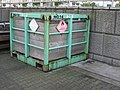 Container =【 04 ~ 09ft 】 Misima NO14 【 Marine container only for Japan Domestic 】.jpg