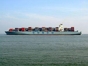 Cosco China IMO 9305465 p5, leaving Port of Rotterdam, Holland 03-May-2008.jpg